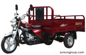 ZR125ZH 125cc air-cooled light cargo motor tricycle