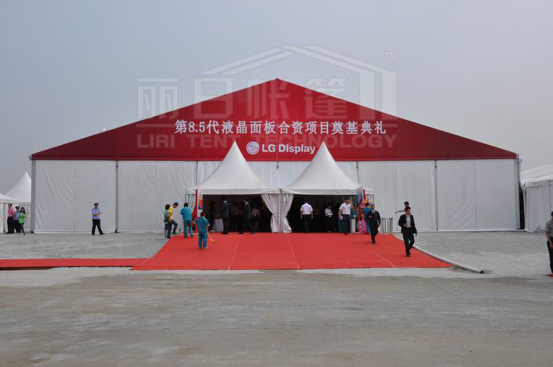 1000 People Conference Party Tent for Parties and Events