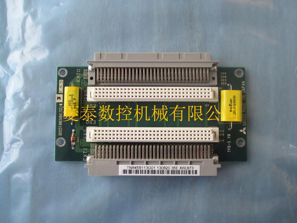 Mitsubishi PCB   QX025