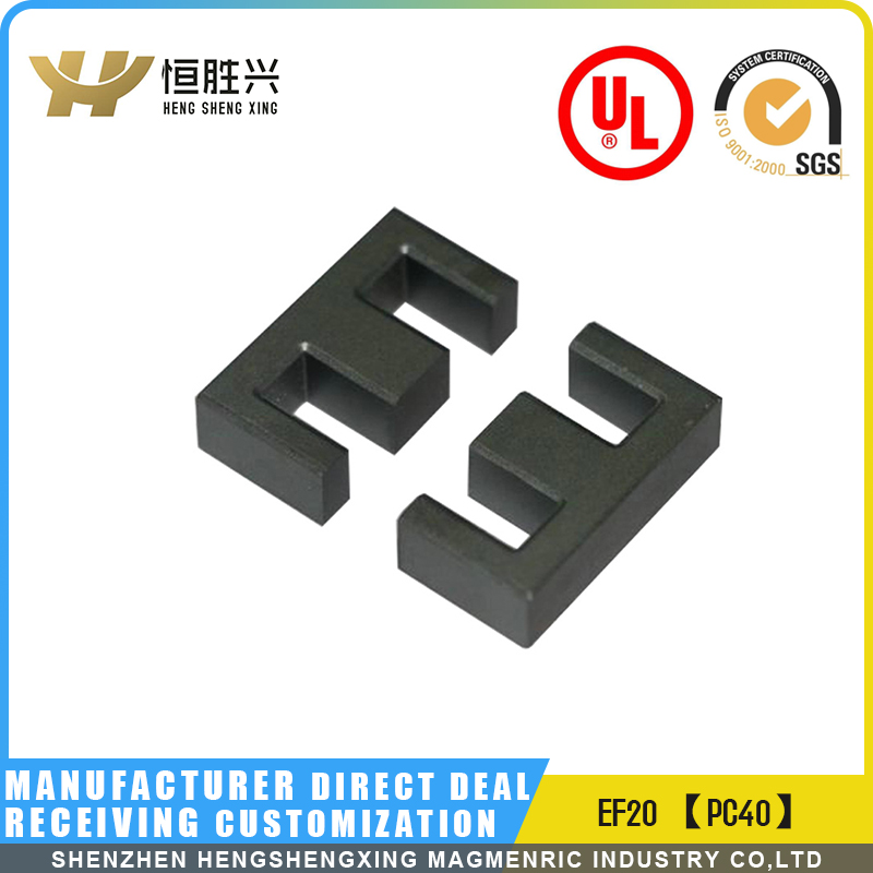 Supply EF20 [PC40] ferrite core high-frequency high-power magnetic materials