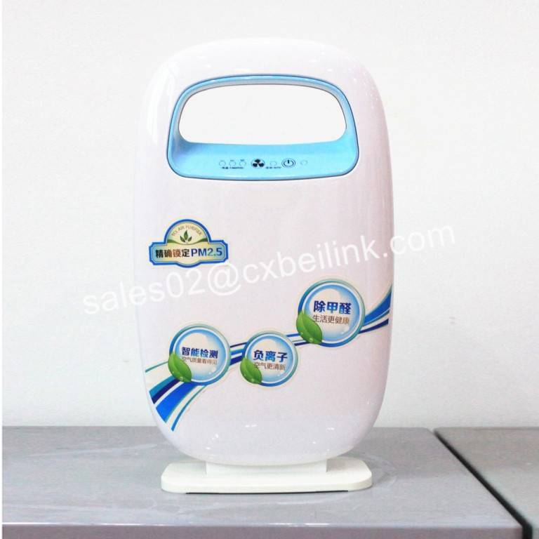 Portable air purifier air cleaner for baby