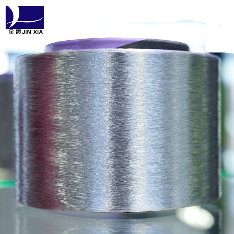 All Polyester Material Filament Yarn FDY 75D/36F  Yarn