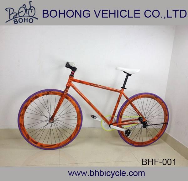 BHF-001 Fixed gear