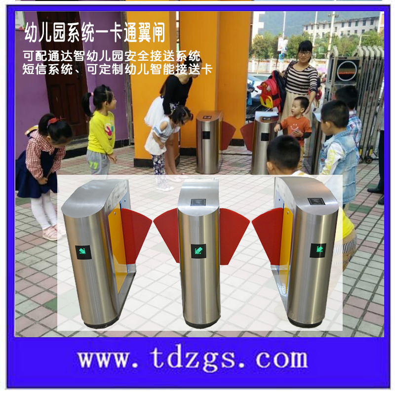 automatic seucrity pass stainless steel flap gate for metro enterance