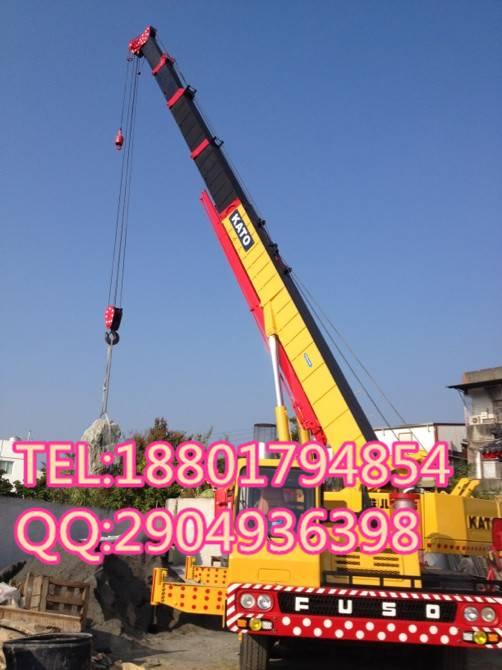 used kato 45t truck crane for sale