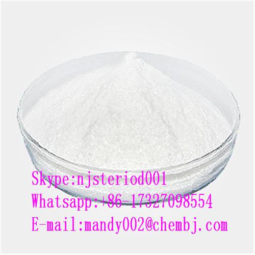 Top Quality 99%Carbetocin AcetateCAS : 37025-55-1