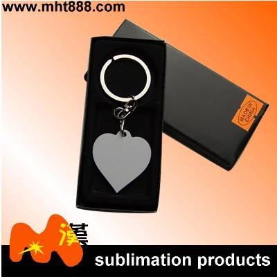 Creativity Unique Sublimation plastic key chain A212