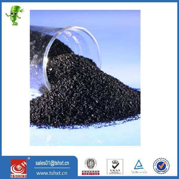 powder activated carbon adsorption for waterwater treatment