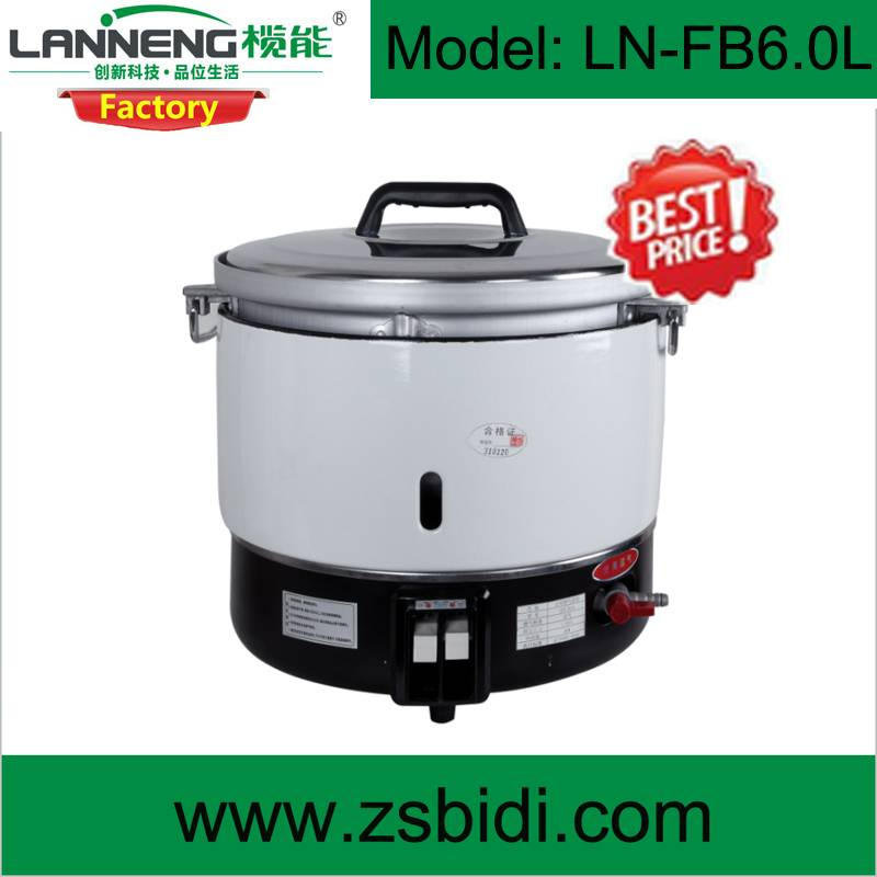 Gas Rice Cooker Suitable for 10~15 Persons with LPG, NG or Biogas Available