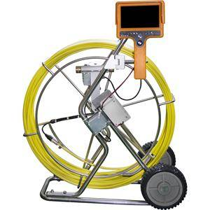 7 inch digital monitor for Pipe/sewer/drain inspection