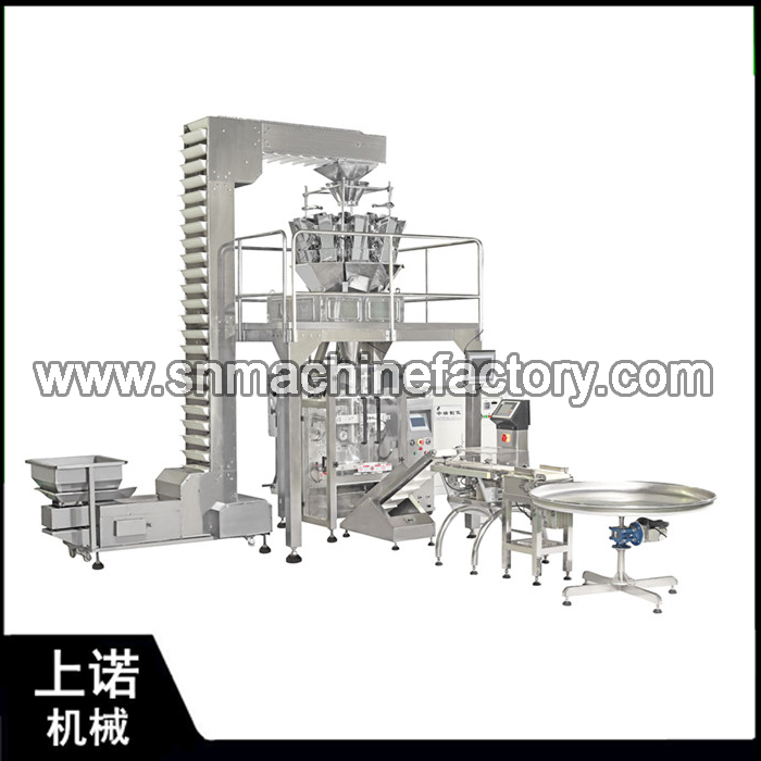Automatic photo chips packaging machine for promotion