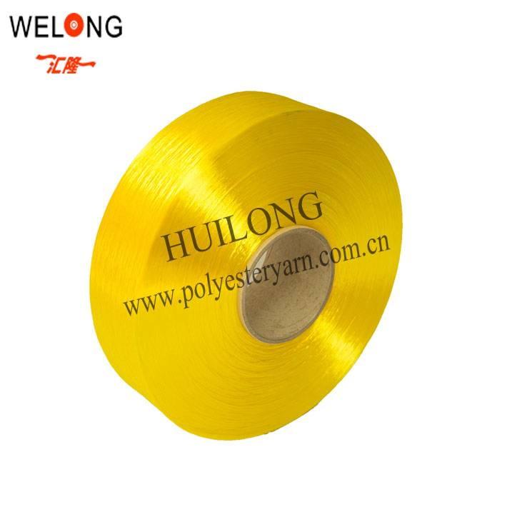 Color polyester fdy yarn