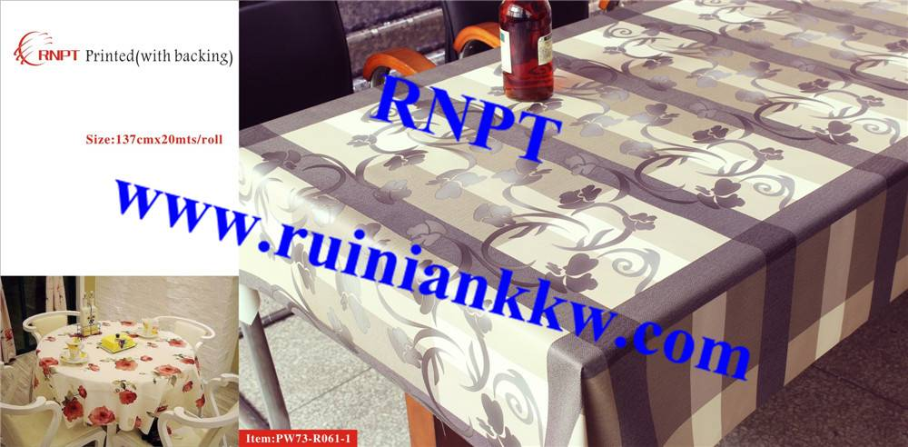 RNPT PW73-R061-1 3D Printed Table Cloth with backing for Israel, Iran, Turkey and South Africa