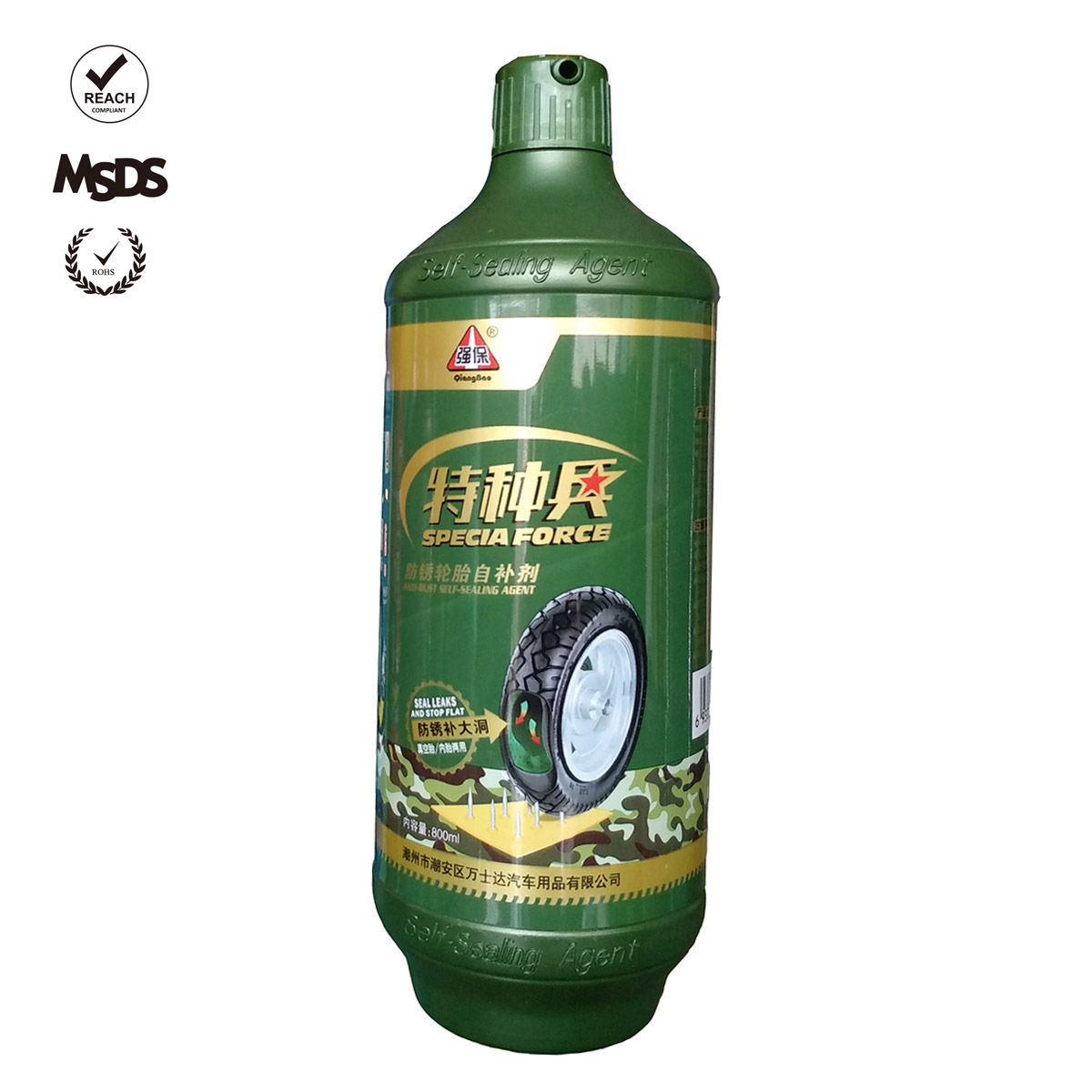 Qiangbao car tubeless Anti Flat super seal tire sealant better than Slime SF800ml 20 years OEM