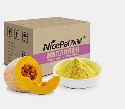 Pumpkin Powder A506