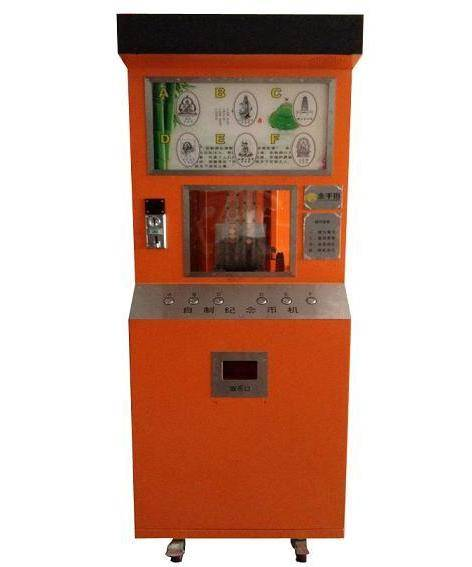 Souvenir Coin Press Machine (A Type)