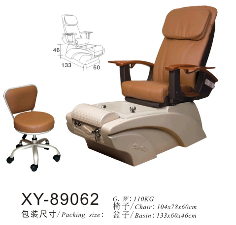 Classic Salon Spa Pedicure Chair Foot Massage XY-89062