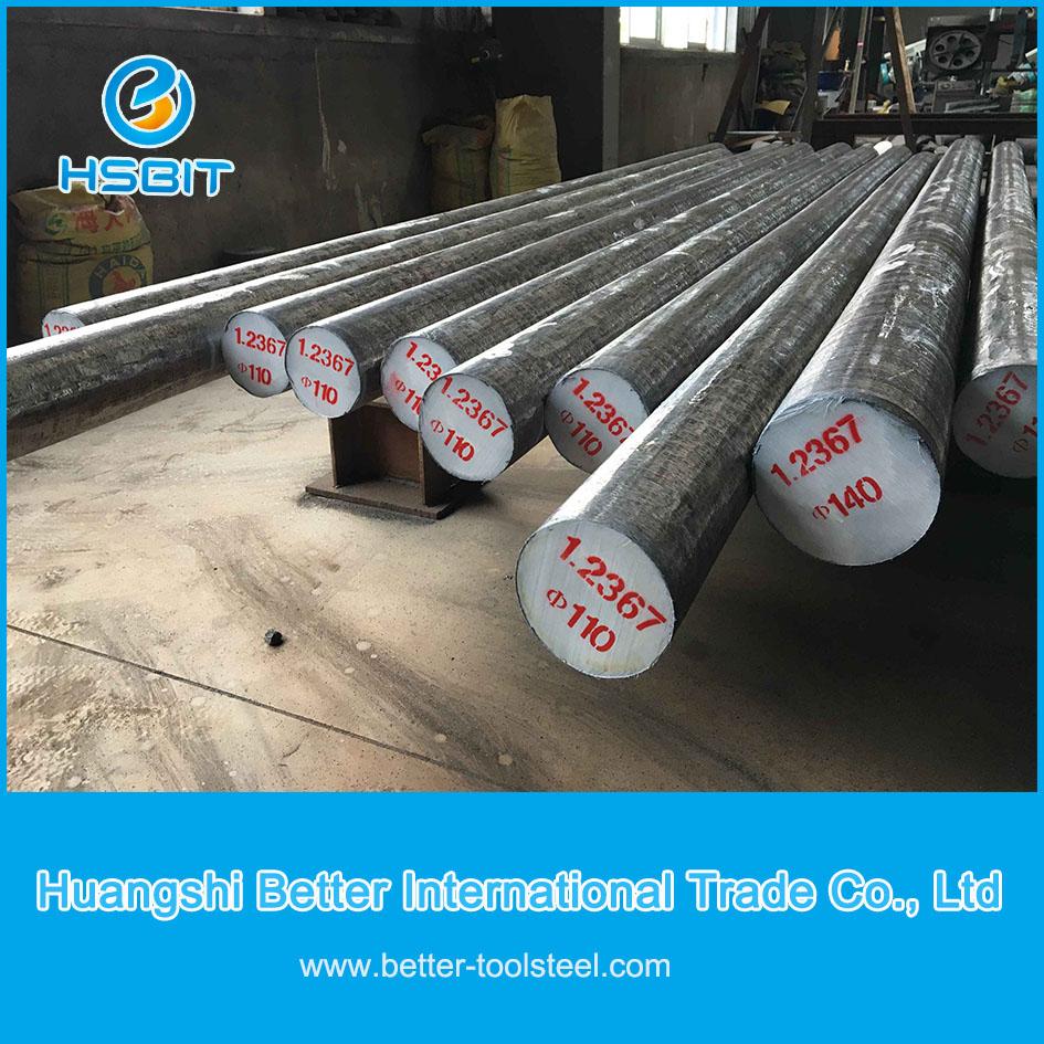 1.2367 Mould Steel Plate