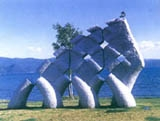 Stone Gardening  Landscapes