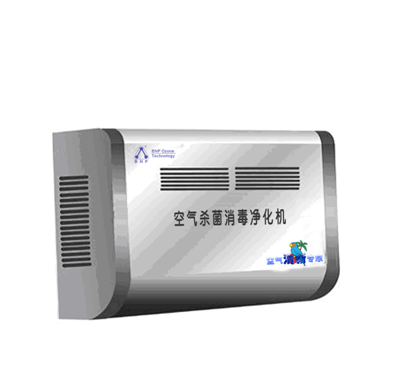 Wall-Type Air Sterilizer