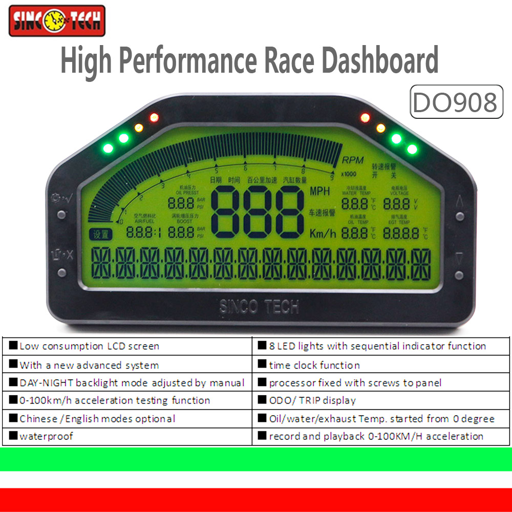 DO908 OBD dashboard gauges, turbo, water temperature, oil pressure, speed, exhaust mileage voltage,m