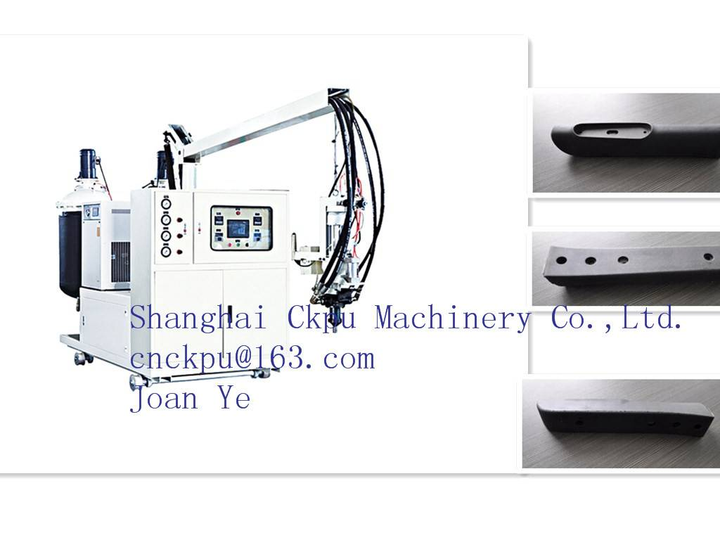 Polyurethane Integral Leather Foam Machine