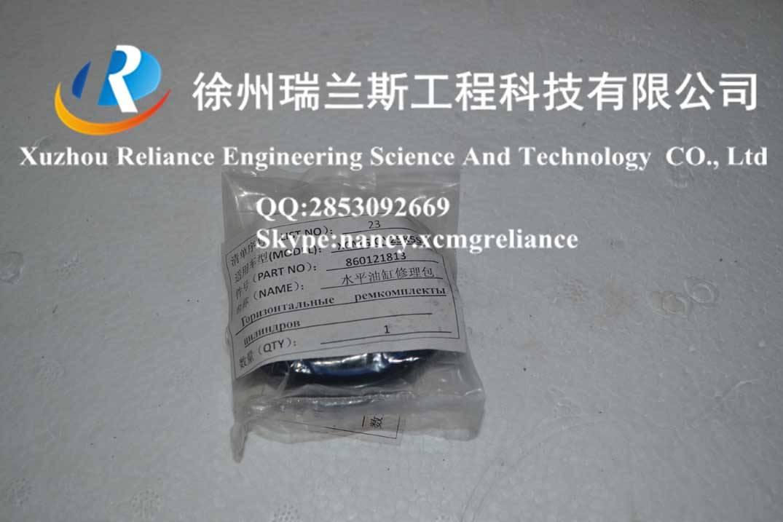 XCMG spare parts-crane-qy25k5s-Horizontal cylinder repair kits-860121813