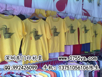 China factory / OEM advertising T-shirt / 100% cotton / competitive price /punctual delivery