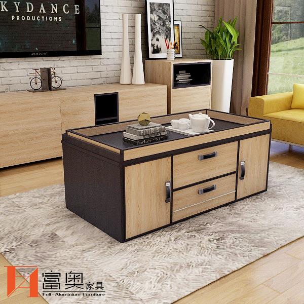 All Aluminum Living Room Cabinet Side Tea Table