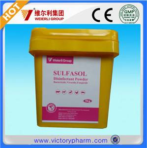 poultry medicine Disinfectant power/ solution