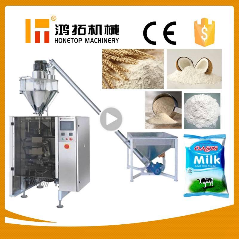 Vertical Powder Packing Machine