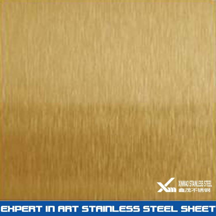 304 hairline gold stainless steel sheet / bead blast color stainless steel sheet
