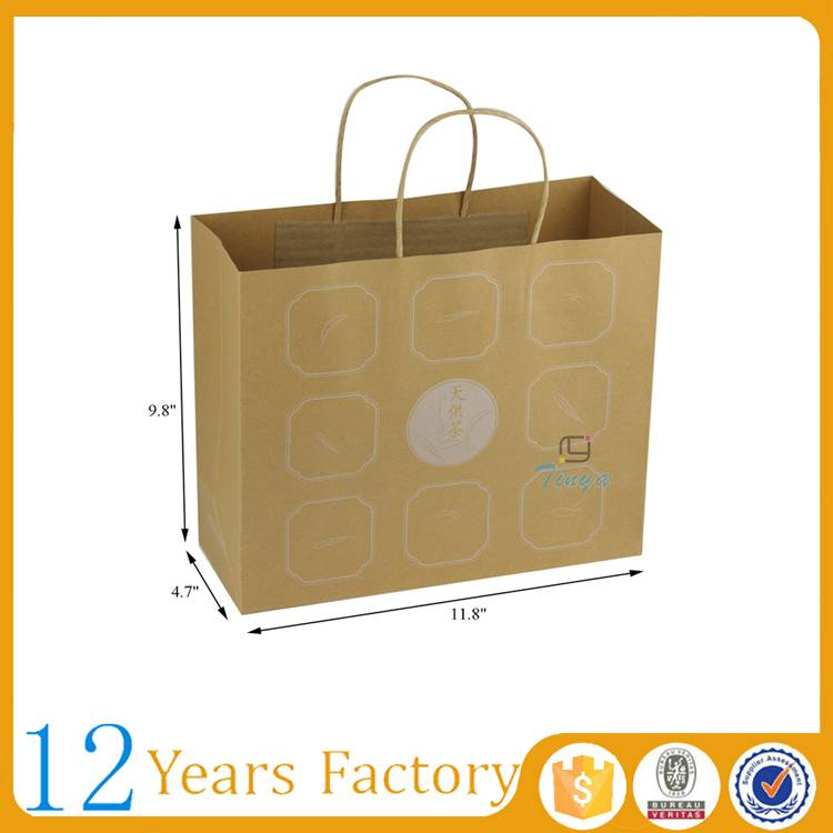 china craft design flat handle kraft paper bag