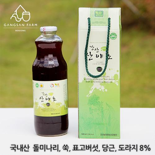Wild Grass tea