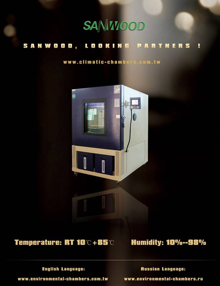 10 years experience manufacturer of climate test chamber with air cooling