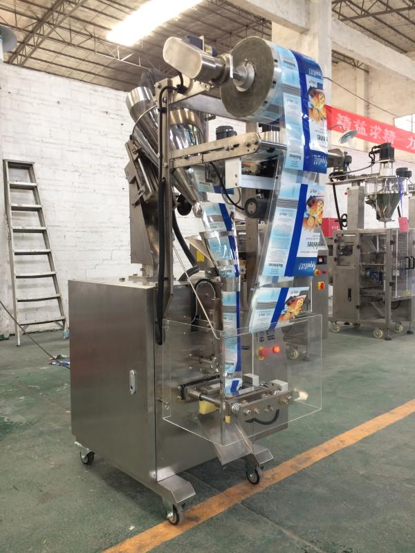 Small scale granule pouch packing machine