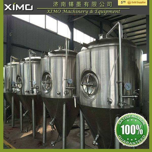 500l beer brewing equipment