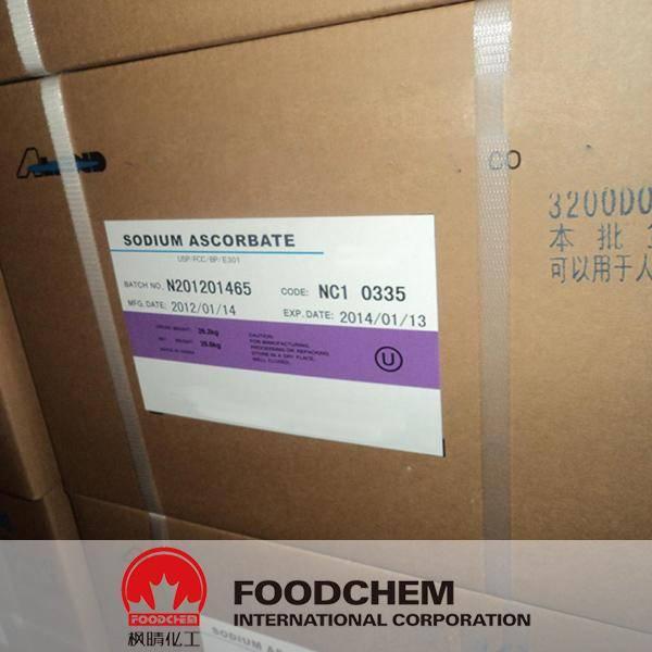 Sodium Ascorbate Powder
