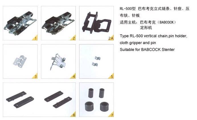 spare parts for stenter machine