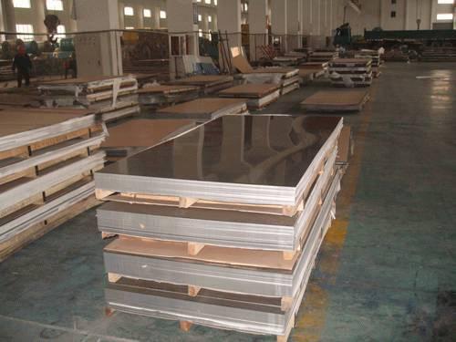 Low-carbon alloy 625