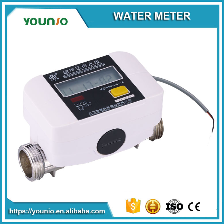 Younio Domestic ultrasonic water meters for residential