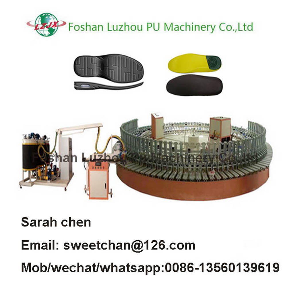 pu insole pouring machine, pu shoe production line