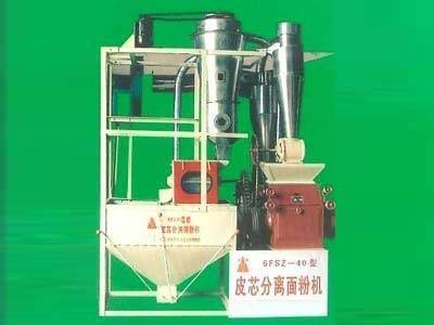 6FSZ-40T Type extraction core grain milling facility