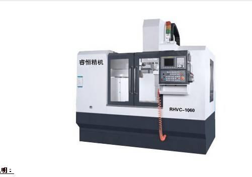 high efficiency cnc machining center