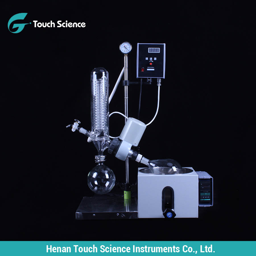 Rotary Evaporators Used in Chemical Industry