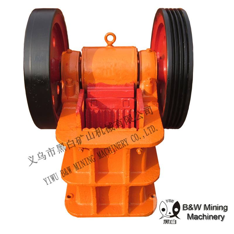hot sale high efficient jaw crusher