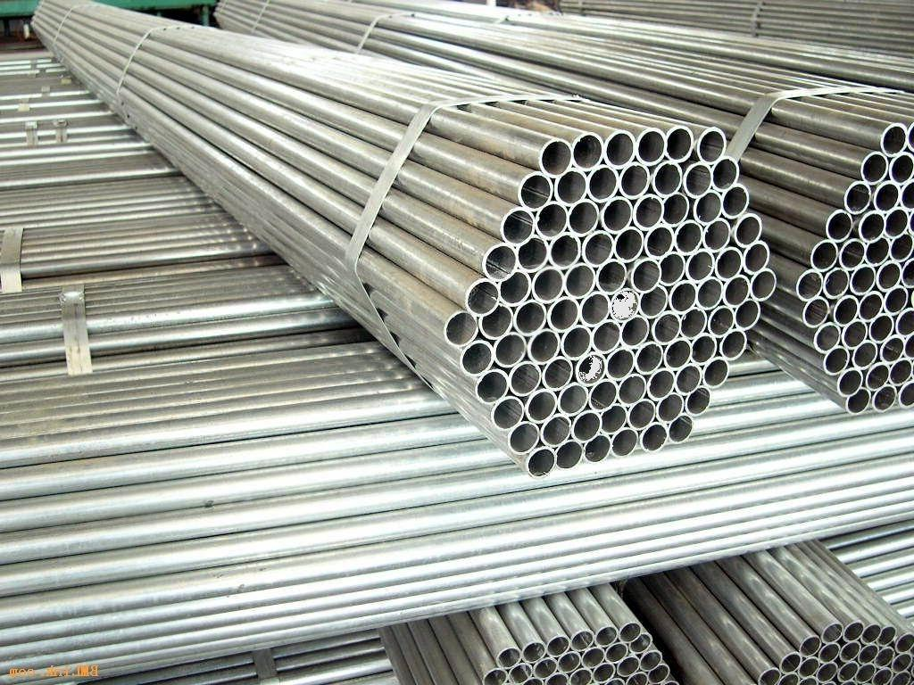 GALVANIZED STEEL PIPE GI PIPE