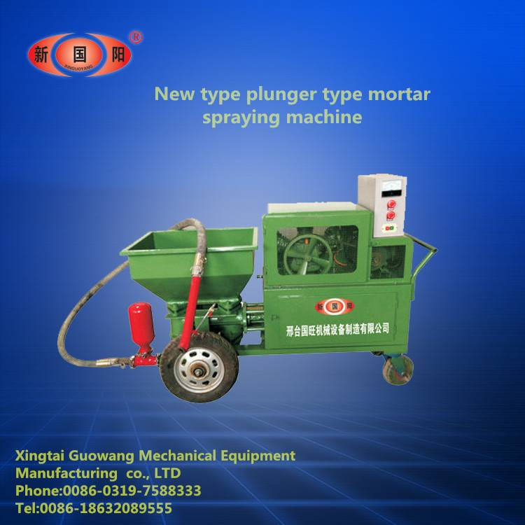 New type Plunger mortar spraying machine