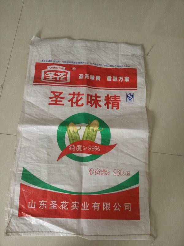 25kg PP Woven Bag for Rice, Sugar, Seed