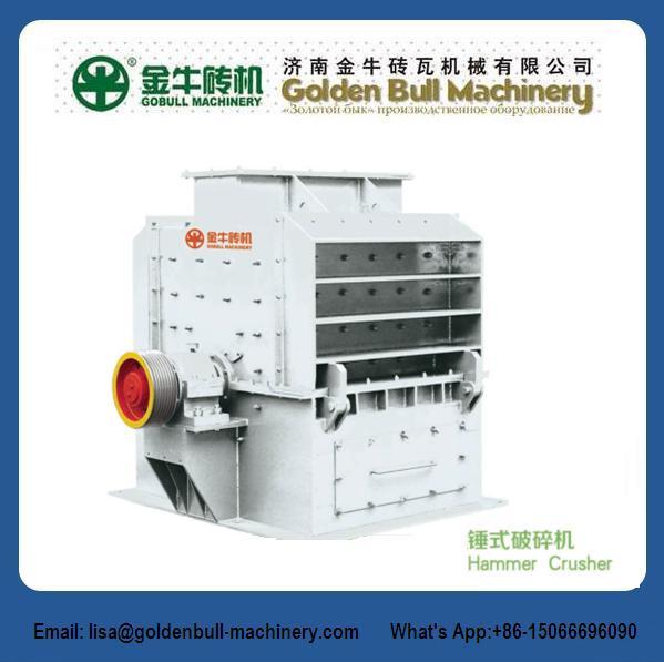 PC800X600 Hammer Crusher Brick Making Machine